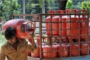 a huge reduction in the prices of lpg cylinders