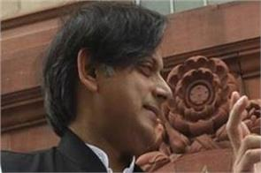 tharoor says rahul gandhi will become next prime minister