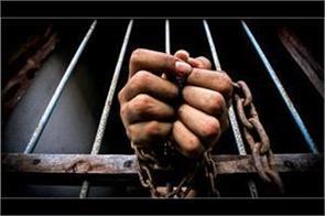 accused arrest in molestation case in srinagar
