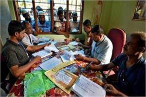 the central government increased the six month nrc registration date in assam