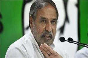 congress said supreme court should withdraw the decision