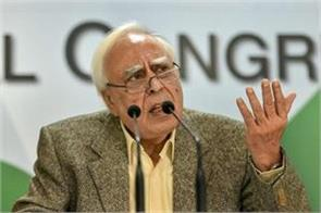 sibal said  when the court did not investigate the case of rafael