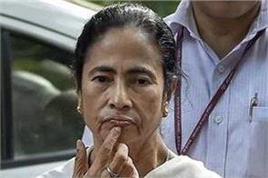 mamata s ambition to become prime minister babul supriyo