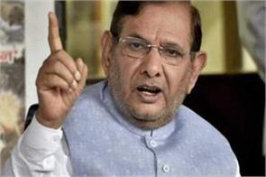 sharad yadav told vasundhara raje  fat  ec can take action