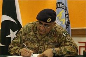 bajwa confirms death sentence of 14  dreaded terrorists