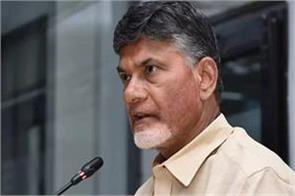 naidu s tone on modi told  hollow man did nothing for the country