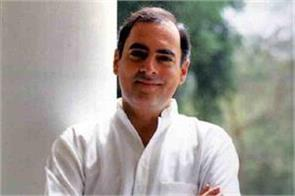demand for withdrawal of bharat ratna from rajiv gandhi