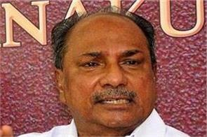 sonia and rahul never interfered in any defense deal antony