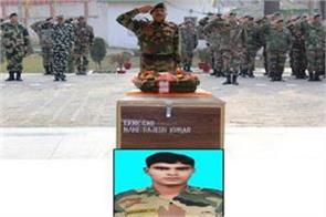 army paid tribute to machil sector martyr