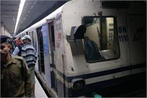 16 passengers wounded fire broke out after fire in kolkata metro
