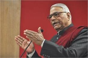 yashwant sinha says in the elections the impact of farmers  problems