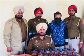 himachali smuggler caught with chandigarh marka liquor