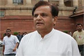 agustawestland case ahmed patel on the extradition of michelle