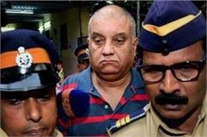 cbi opposes bail plea of peter mukherjee