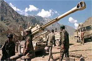 bofors case court to hear on may 8 for further investigation