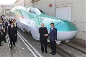 bullet train the first ship arrives in india to make tracks