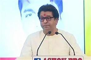 raj thackeray say  good hindi among north indians
