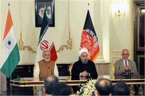 meeting between india iran and afghanistan at chabahar port