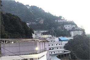 travel from vaishno devi to bhairogi in just five minutes