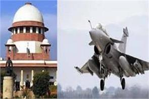 court s judgment on rafael s case in danger cpi m