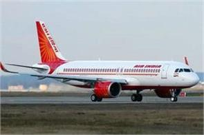 air india suspended two pilots for speeding down flight