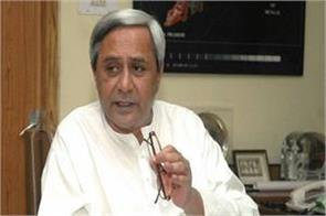 odisha government sanctioned rs 10 000 crore for development of farmers