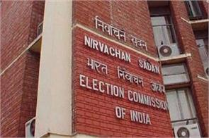 ec told law ministry law to eliminate membership of wrongful affidavits