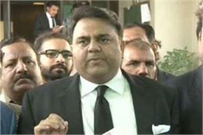 nawaz sharif should be ashamed of those defending pakistani minister