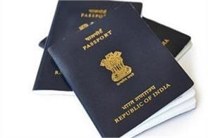 e passport will change your passport government