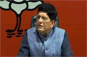 always congress of religion and caste politics goyal