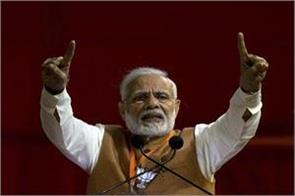 modi s attack on dynasty in telangana threatened democracy