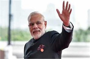 prime minister will visit rae bareli rail factory