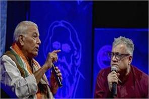 yashwant sinha s attack on modi government said finish the institutions