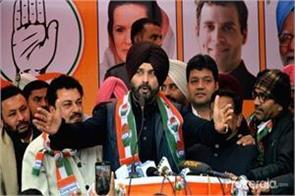 sidhu s controversial speech on the rafael issue