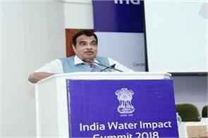 254th project approved for ganga protection big change in 2019 gadkari