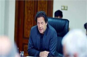 imran khan s n pak  bol said  will show modi how  behave with minorities