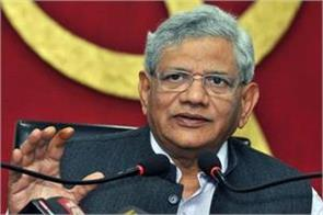 yechury s admission to rahul  forgetting to defeat bjp from soft hindutva
