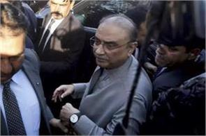 pakistan will ban former president zardari and his sister for foreign travel