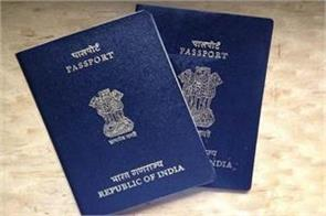 passport of 33 nri indians absconding