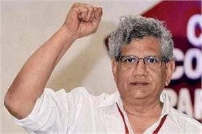 joint parties will be united against bjp government yechury