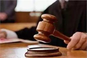 high court has withdrawn igp patiala range orders 1 million fine