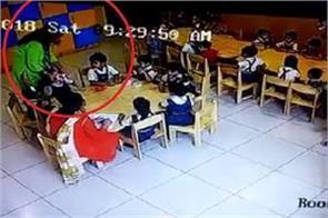 viral video of torcher room in private school gurugram
