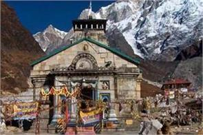 girl lost in kedarnath disaster after five years