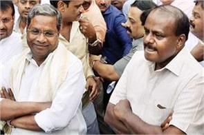 karnataka refusal to give party s allotted department to new congress ministers