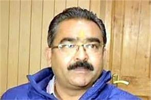 industries minister angry on vikramaditya singh s statement