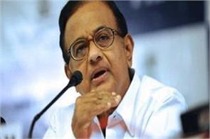 jaitley s reply to chidambaram government overthrows supreme court verdict