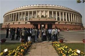 parliament session will start tomorrow election results will decide