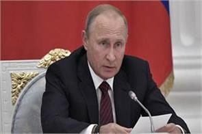 russia will do the same if us will create restricted missiles putin