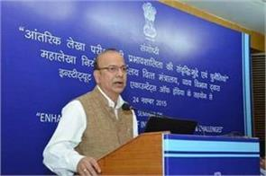 a n jha appointed new finance secretary