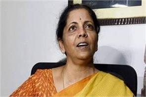 sitharaman visited ats inspected the training areas
